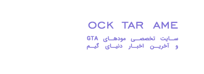 راک استار گیم www.RockStarGame.ir