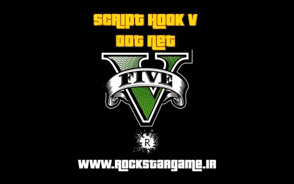 ScriptHook V Dot Net