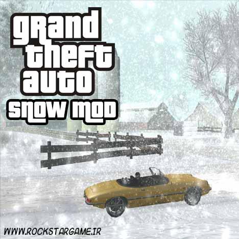 مود برف برای gta sa